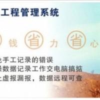 广州运输车记数称重系统