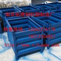 物料箱钢制料箱料筐钢料箱金属箱铁质零件箱铁周转框料箱可叠放