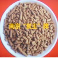 炭王牌ZS-12型高硫容活性氧化铁脱硫剂