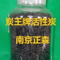 炭王牌ZS-15型溶剂回收用颗粒活性炭