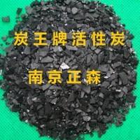 炭王牌ZS-18型黄金提取专用活性炭