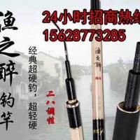 管头镇渔具产品_乡宁县渔具加盟