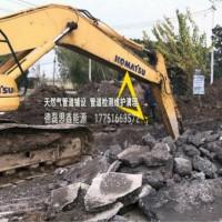 天然气管道施工、铺设安装