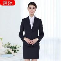 长沙职业女装修身免烫两件套定制