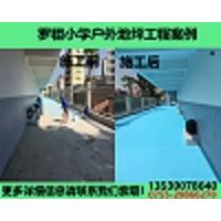 专业球场地坪室外停车场地坪漆室内地坪漆做法报价翻新包工包料