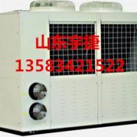 LSQWF240风冷模块冷热水机组初始安装