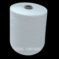 棉纱线 环锭纺纯棉纱21支 C21s 针织纱