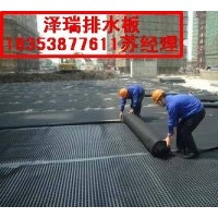 临沂车库顶板排水板/绿化隔根板厂家18353877611