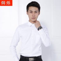 夏季长袖白衬衫男士半修身纯色商务工装职业正装衬衣加大码男装