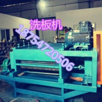 广东东莞铁油桶洗板机质量好价钱低
