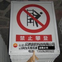 燃气管道走向标志牌 燃气管线走向指示牌 燃气管线警示牌