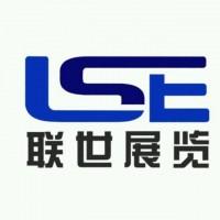 2018年第11届韩国JEC复合材料展(展览顾问小米)