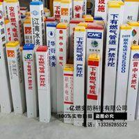 供应公路警示桩生产厂家、玻璃钢警示桩特点、塑钢警示桩加工