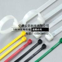 供应六棱钢丝锁加工、塑料铅封的特点
