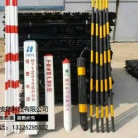 供应电线杆斜拉线护套、反光拉线护套生产厂家