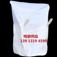 成都柔性集装袋成都PP吨袋成都集装袋