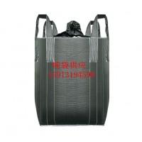 成都PP集装袋成都食品级吨袋成都导电吨袋