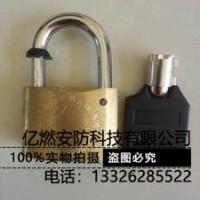供应感应锁生产制作、包梁锁加工