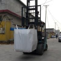 成都哪里吨袋卖成都集装袋成都桥梁预压袋