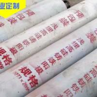 汇龙供应高质量预包装高硅铸铁阳极 浅埋式阳极体