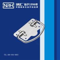 纳汇/五金拎手/工业柜提手/工业设备箱把手