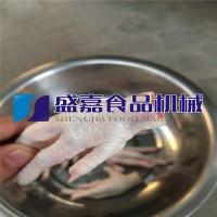 冷冻鸡爪切段机 自动切鸡爪机 切鸡爪机