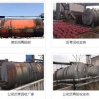 北京沥青回收,天津沥青回收