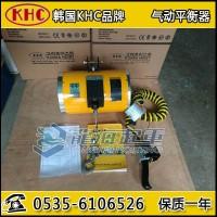 60kg气动平衡器,韩国KHC气动平衡器具有悬浮功能