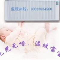 9.14厂家直销碳纤维电暖器取暖器可移动壁挂批发