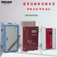 9.14厂家批发采暖炉电阻式加热节能省电大功率电锅炉直销