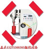 (灭火器灌装机)@氮气灌装同步控制