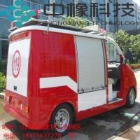 厂家专业定制电动四轮消防车 小型灭火洒水多功能消防车