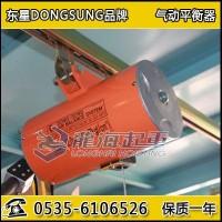 BH56020气动平衡器,韩国东星DONG SUNG品牌