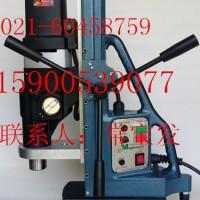 供应MTD140磁座钻,价格实惠无级变速磁力钻
