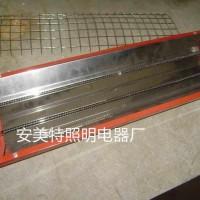 【工业设备电热管灯罩】红外碳纤维加热管灯罩100-安美特