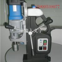 供应MAB825磁力钻,扭力控制磁座钻