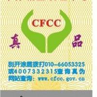 上海宠物食品激光防伪标签印刷公司