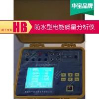 防水型便携式电能质量分析仪,4通道便携式电能质量分析仪