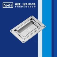电柜箱拉手_工业机械柜门拉手_压铸拉手-NRH