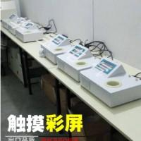 微水测试仪,变压器油微水测试仪