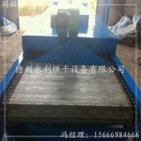 厂家供应电加热烘干机小型带式烘干机链板干燥设备
