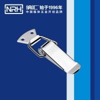 NRH保险搭扣_5102A-CR烧烤箱搭扣_纳汇_箱体五金