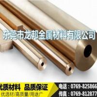 CW614N黄铜管