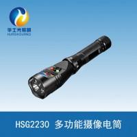 源头厂家直销JW7128多功能摄像巡检灯