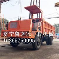 低矮型 矿用四驱四轮车 柴油四驱运输车 矿用运输车