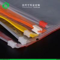 PVC文件袋 办公档案袋 资料收集袋
