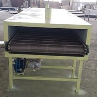 山东永利供应网带烘干机食品烘干机小型带式干燥设备