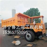 地下用四不像运矿车 小型翻斗车 矿用自卸运输车