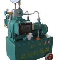 山西管道试压泵计算机控制系统