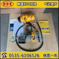KA3M-1000气动葫芦,韩国KHC品牌龙海起重授权代理